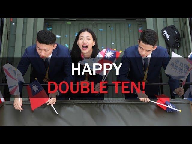 Double Ten | Taiwan Insider | Oct. 10, 2019 | RTI  | Taiwan News | RTI