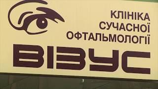 видео Офтальмологический центр