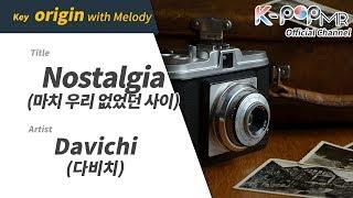 Nostalgia - Davichi (With Melody Ver.)ㆍ마치 우리 없었던 사이 다비치 [K-POP MR★Musicen]