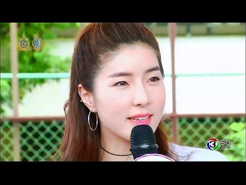 จียอน - วันที่ 31 Aug 2016
