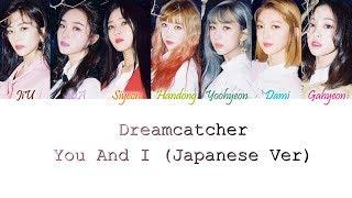 Dreamcatcher - you and i (japanese ver) color coded lyrics kanji, romaji english japanese album series finished! i'll be doing twice ...