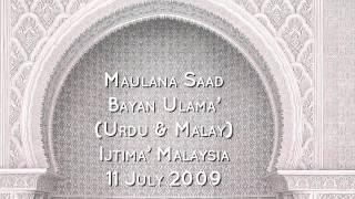Maulana Saad - Bayan Ulama