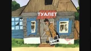 ЗАНЯТО НАУЙ!!! Ира Сычёва в туалете