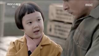 Ayla Filmi Belgeseli 7 Mart'ta Kore MBC TV'de