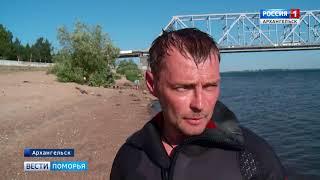 Сегодня вода унесла жизни троих мужчин