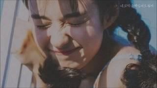 [playlist] 싱그러운 아침 햇살 아래, 네 미소를 닮은 노래 [사클, 사운드클라우드]