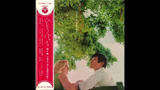 LP「舟木一夫と世界の歌」