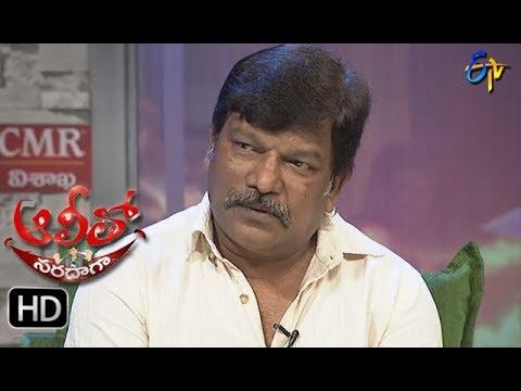 Alitho Saradaga | 21st  August 2017|  Krishna Vamsi  l Full Episode | ETV Telugu