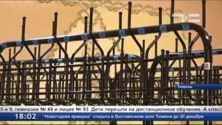 Тюменские школы - на карантине