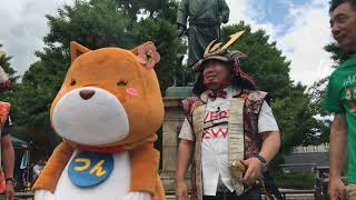 2018年5月19日に、明治維新150周年記念薩摩川内市PRイベントin上野...
