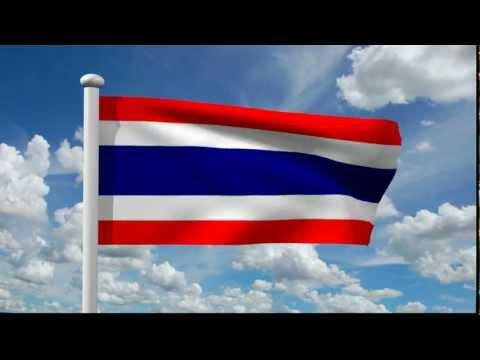 Blender : ธงชาติประเทศไทย