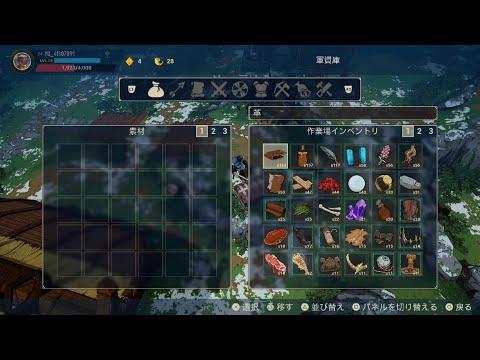 Tribes of Midgard Digital Deluxe Contents_20210801214731 |