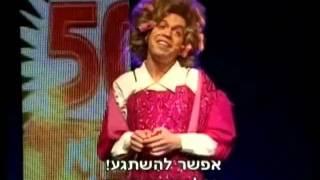רועי בר נתן - הטיול המאורגן (2007)