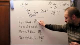 Физика. Урок № 25. Кинематика. Баллистика. Задача 2-х тел (зависимость расстояния от времени)