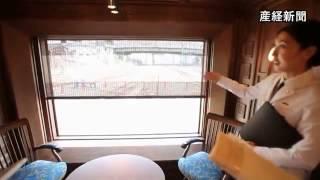 قطار سبعة نجوم افخم قطار في العالم كوكب اليابان