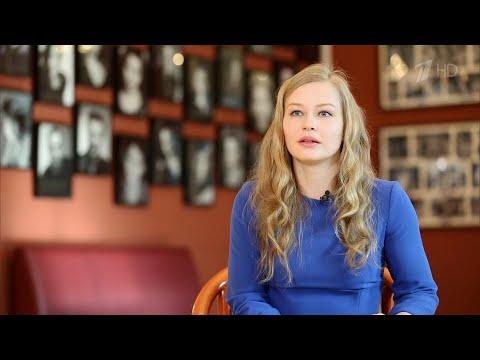 «Юлия Пересильд. О странностях любви». Документальный фильм