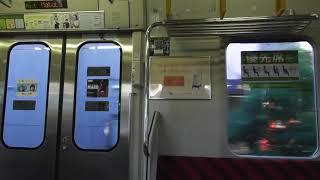 JR川越線209系3000番台ハエ64編成各駅停車高麗川行き 川越~高麗川