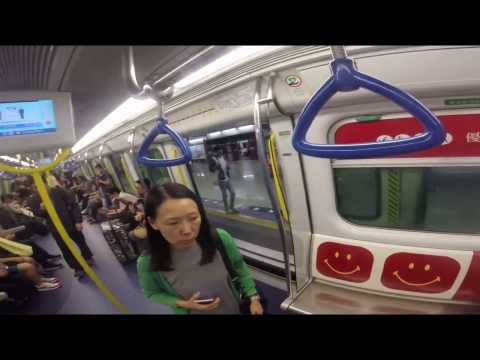 My First Trip on Hong Kong's Mass Transit Railway