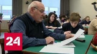 Географический диктант в Екатеринбурге писали и студенты, и пенсионеры - Россия 24