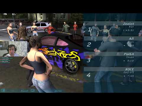 Need for Speed. NFS: Underground Дурум Дум Дум Часть 2 Acura RSX, Mazda Miata MX5
