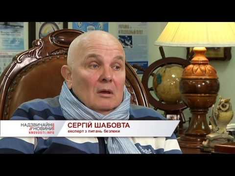 """Чому Моторола втік з Росії та вимушен був стати """"героєм Новоросії"""""""