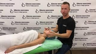 Испанский массаж лица (хиромассаж)