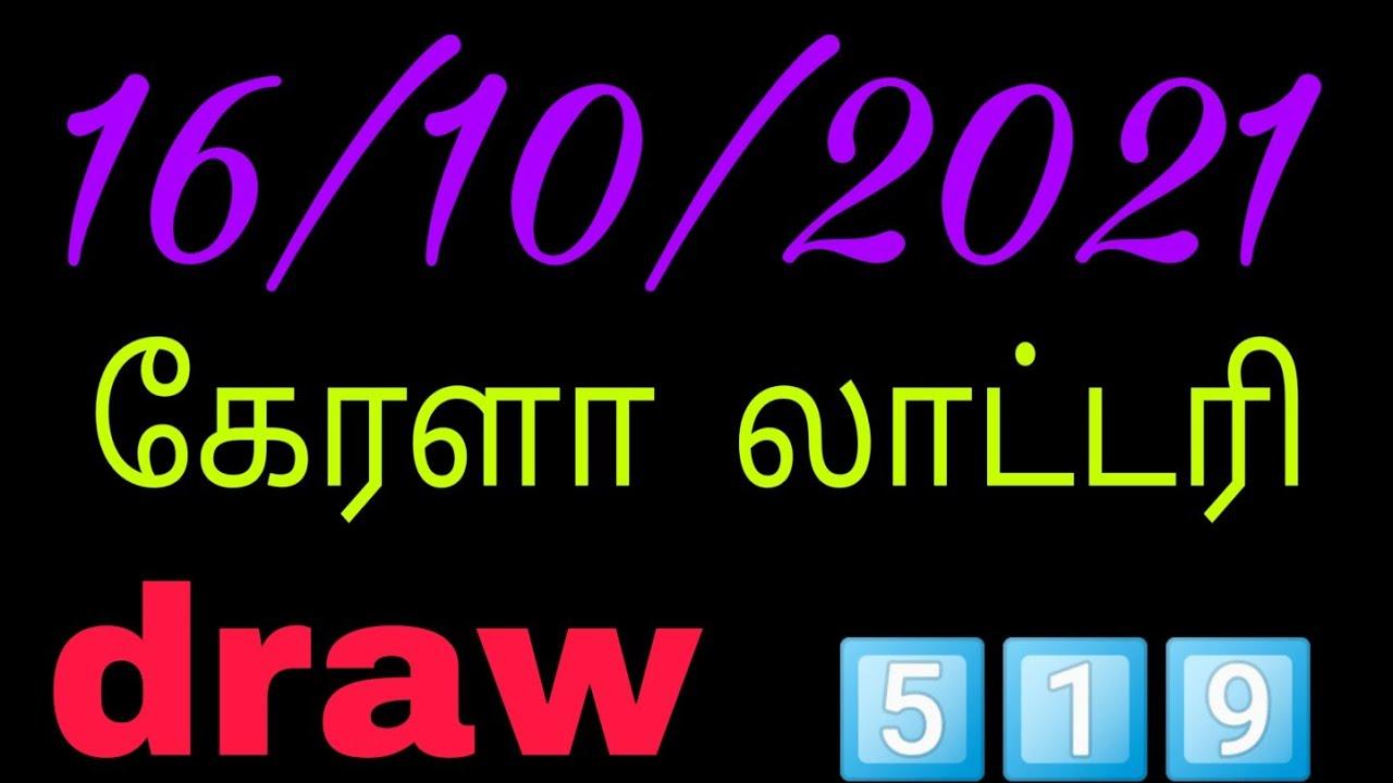 16/10/2021 Kerala lottery draw−37