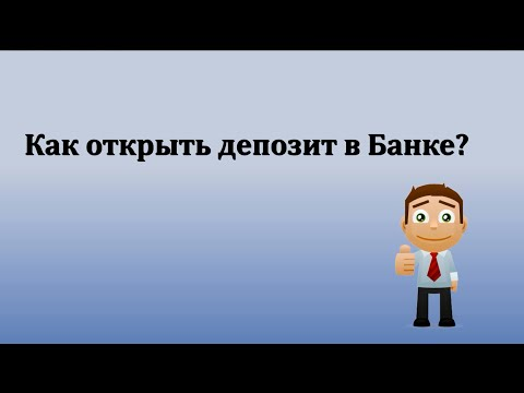 Документы и тарифы - Альфа-Банк