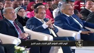 عمرو اديب يرد على البرلماني خالد الجندي عن دعوه والدته للرئيس السيسي  هو رأيه كدا !