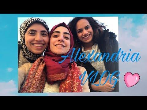 47. فلوج انا وأصحابي في اسكندرية | Vlog 4 days in Alexandria with friends
