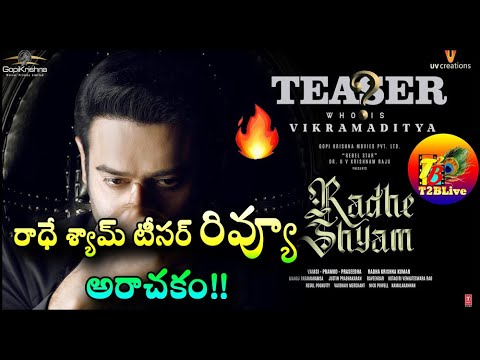 Download Radheshyam Teaser Review   Prabhas Radhe shyam Teaser Review And Audience Response   T2BLive