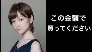 【悲報】吉澤ひとみ「ひき逃げ動画」の値段がヤバい!!高額取引の裏側とは・・・