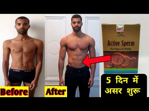 Active Sperm For Herbal Cure Remedies
