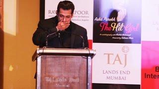 Asha Parekh के बुक लांच पर Salman Khan का EMOTIONAL SPEECH