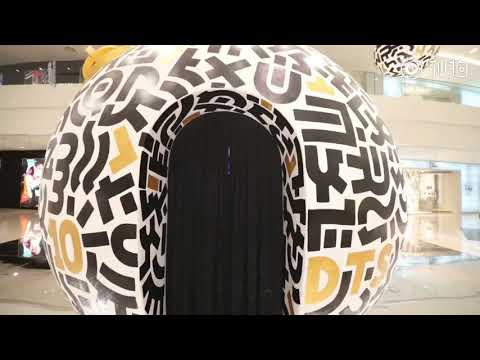 "Spherical ""Kaleidoscope"" art installation appeared in Dalian square"