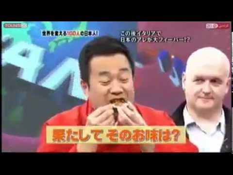 Tunisian Harissa Paste on Japanese Gameshow (FUNNY)