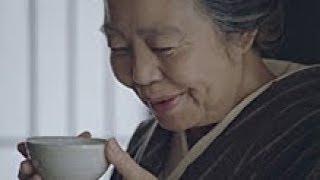 本木雅弘 宮沢りえ樹木希林 CM サントリー 伊右衛門 緑茶 お茶 / Gチャ...