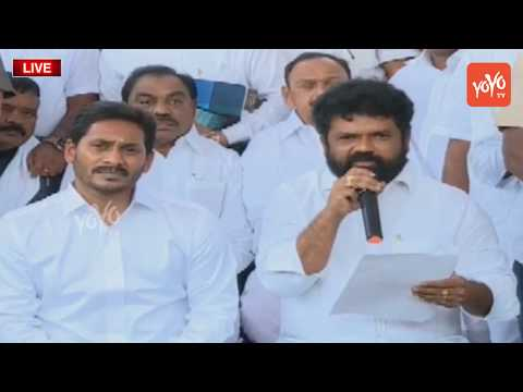 YSRCP MP Official List | YS Jagan Announces MLA And MP Candidates List 2019 | Idupulapaya | YOYO TV