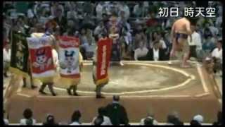 2012年 大相撲名古屋場所 玉飛鳥関の取組。2勝13敗・負け越し残念... 右...
