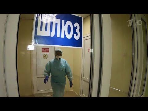 В Воронеже областную больницу перепрофилировали под лечение больных коронавирусом.
