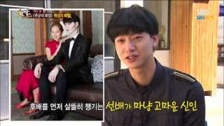 SBS [한밤의TV연예] - 주군의 태양, 귀신의 비밀을 파헤쳐라!!