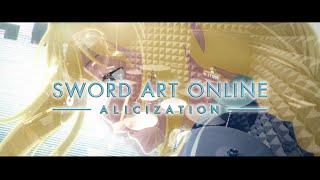【Sword Art Online Alicization】LiSA - Unlasting フルを叩いてみた / SAO War Of Underworld ED Full Drum Cover