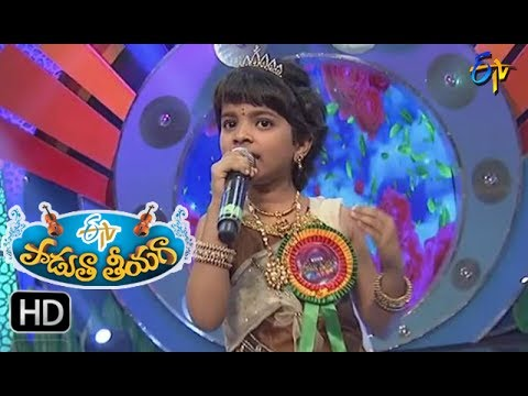 Kannayya Nallani Kannayya Song | Lasya Sri Vaishnavi Performance | Padutha Theeyaga | 11th June 2017