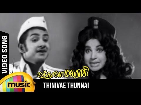 Vanthale Maharasi Tamil Movie Video Songs   Jaishankar   Jayalalitha   Shankar Ganesh   Mango Music Tamil