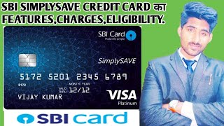 ||SBI SIMPLY SAVE CARD||2019||FULL INFORMATION.
