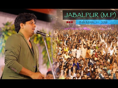 Imran Pratapgarhi Jabalpur Grand Mushayra || 13 March 2018