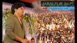Imran Pratapgarhi Jabalpur Grand Mushayra || 13 March 2018