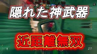 メルよつのFPS実況【レインボーシックスシージ】 ・動画投稿状況はTwitt...