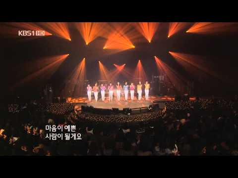 [HD]090301 SNSD Dear Mom Live
