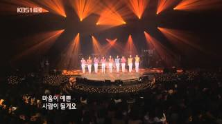 [HD]090301 SNSD Dear mom live Mp3